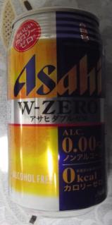 W-ZERO(Asahi)