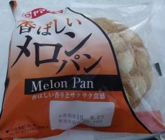 香ばしいメロンパン(ヤマザキ)