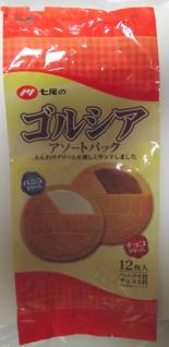 ゴルシア アソートパック(七尾製菓)