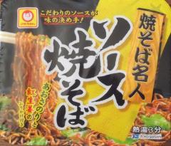 ソース焼きそば(マルちゃん)