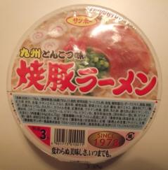 焼豚ラーメン(サンポー)