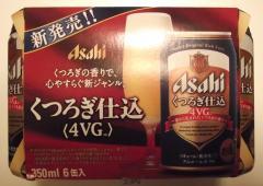 4VG(Asahi)