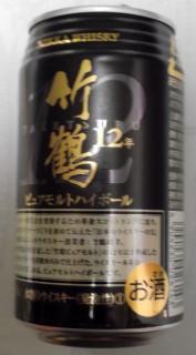 竹鶴12年(NIKKA)