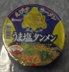 えびすラーメン【うま塩タンメン】(エースコック)