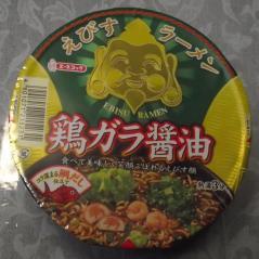 えびすラーメン【鶏ガラ醤油ラーメン】