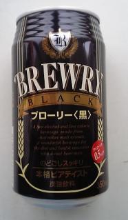 BREWRY BLACK (ドウシシャ)