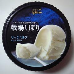 牧場しぼり[リッチミルク](Gulico)