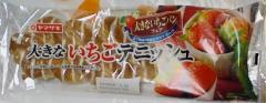 大きないちごデニッシュ(ヤマザキ)