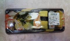 ちらし寿司セット(日本フード)