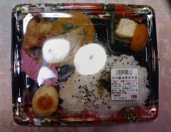 さば醤油焼き弁当(日本フード)