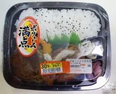16品目の和風弁当(日本フード)