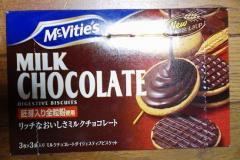Mc-Vities MILK CHOCOLATE(明治製菓)