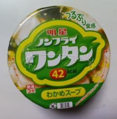 ノンフライワンタン わかめスープ(明星)
