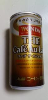 THE Cafe Aulait(WONDA)