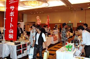 飲食店経営について情報交換した第5回飲食店フォーラム=富士吉田・ハイランドリゾートホテル&スパ