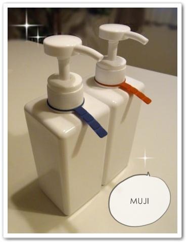PET詰替ボトル・ホワイト/600ml用  無印良品 バスルーム