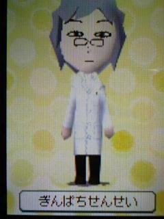 トモコレ・銀八先生