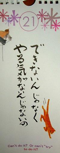 blog20110620a.jpg