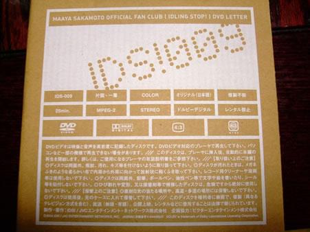 blog20110627e.jpg