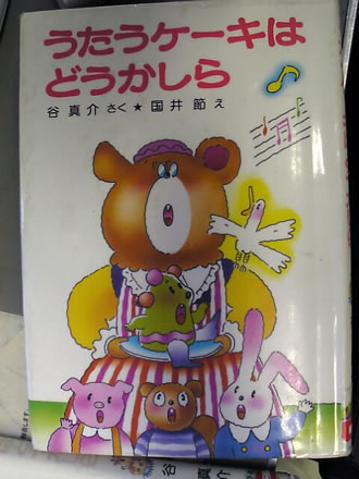 blog20110627f.jpg