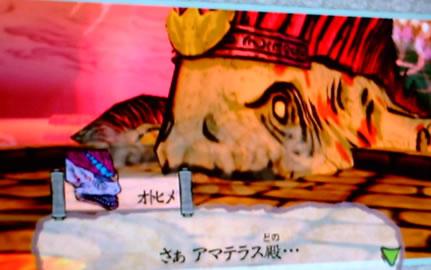 blog20110701f.jpg