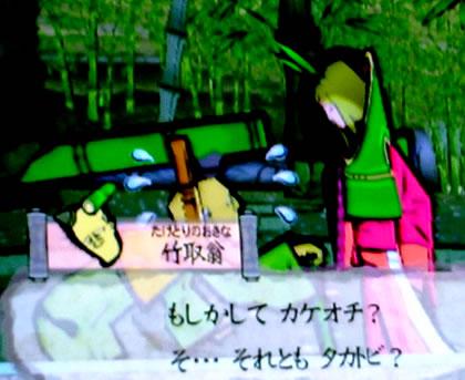 blog20110705d.jpg
