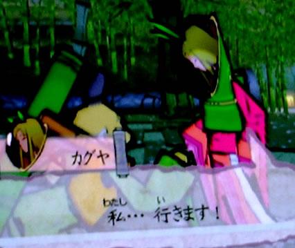 blog20110705e.jpg