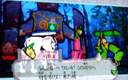 blog20110705h.jpg