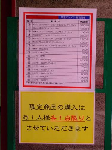 blog20110716a.jpg