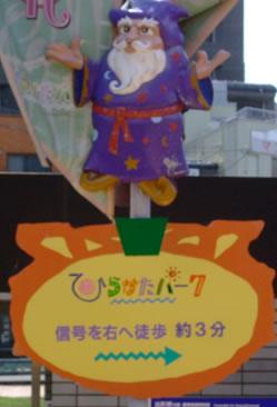 blog20110716b.jpg