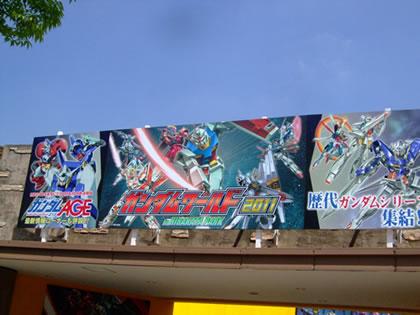 blog20110716d.jpg