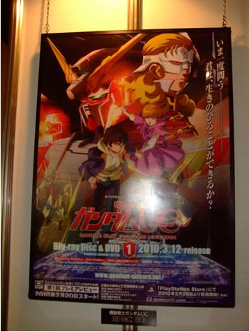 blog20110717e.jpg