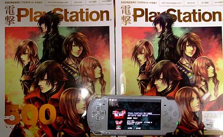 blog20110812a.jpg
