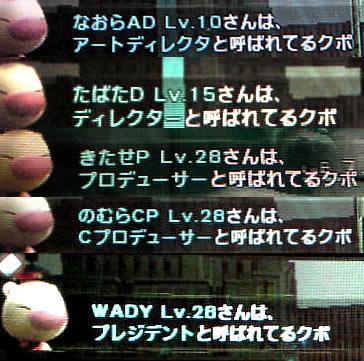 blog20110813d.jpg