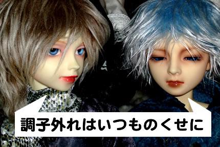 blog20110827b.jpg