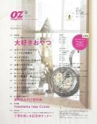 OZ9_2.jpg