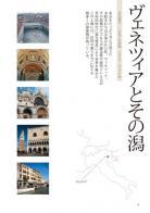 SekaiisanItaly_4_20091007135952.jpg