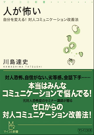 cover_20091016175607.png