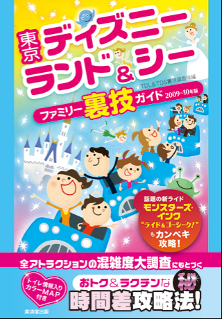 cover_20091016181739.png