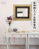 hanako0910_4.jpg