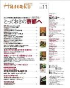 hanakowest0911_2.jpg