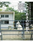hanakowest0911_3.jpg