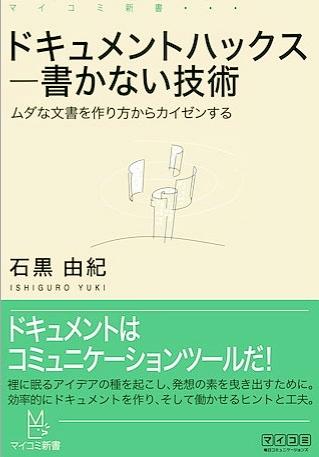 kakanaigijutu_1.jpg