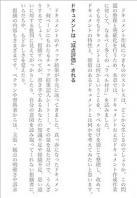 kakanaigijutu_5.jpg