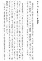 keitaishosetuureru_4.jpg