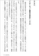 mobage_2.jpg