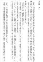 okyakusamahakami_2.jpg