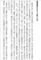 okyakusamahakami_4.jpg