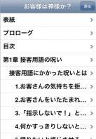okyakusamahakami_5.jpg