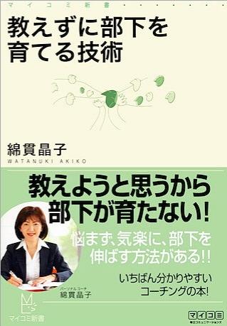 oshiezunibukasodatsu_1.jpg